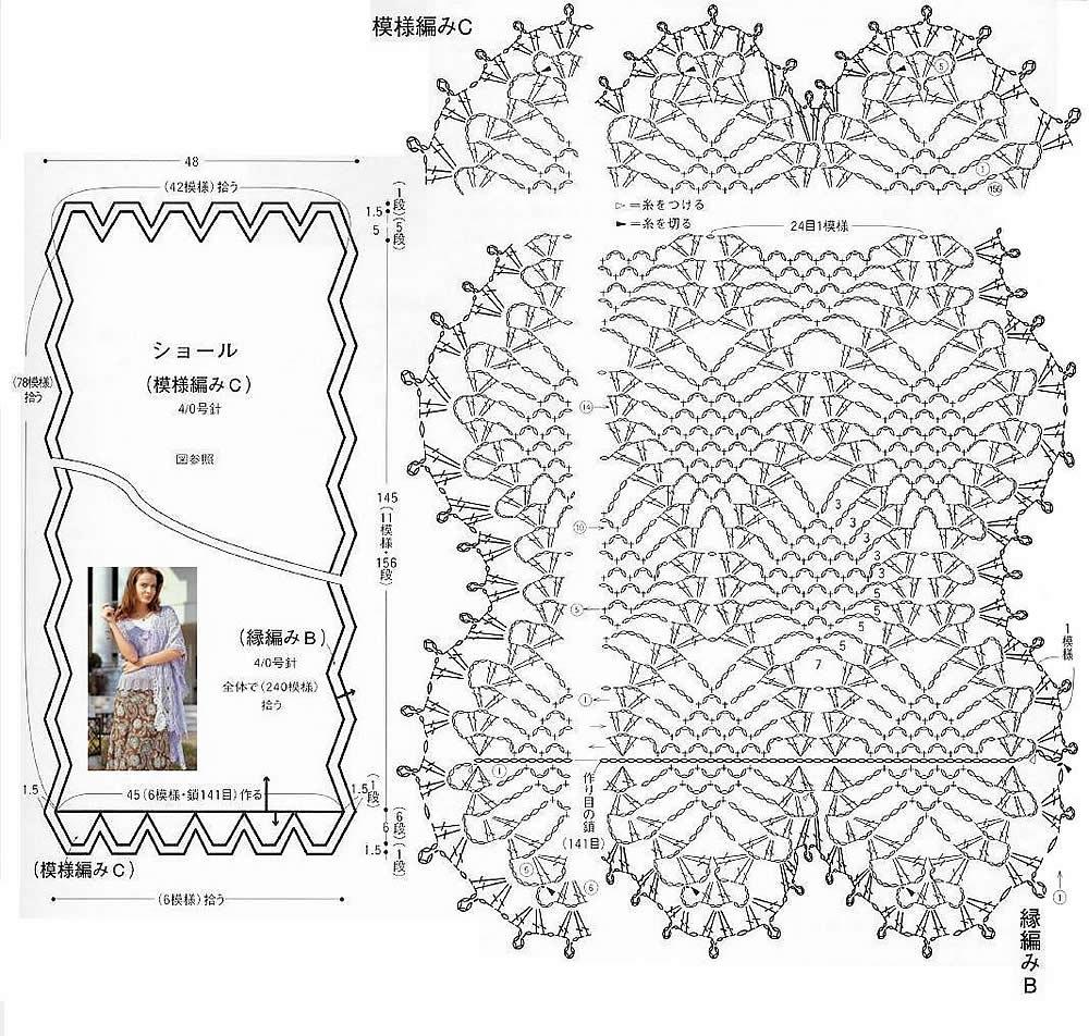 Вязание крючком схемы палантины японские