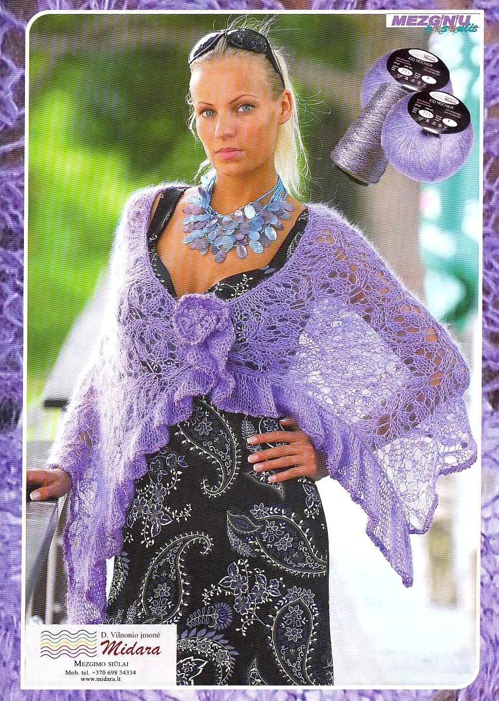 схема вязания шарфа-рюш