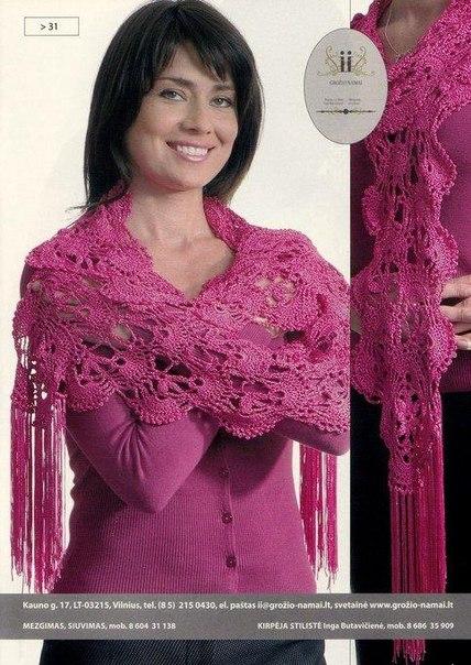 Вязание крючком шали шарфы снуд 70